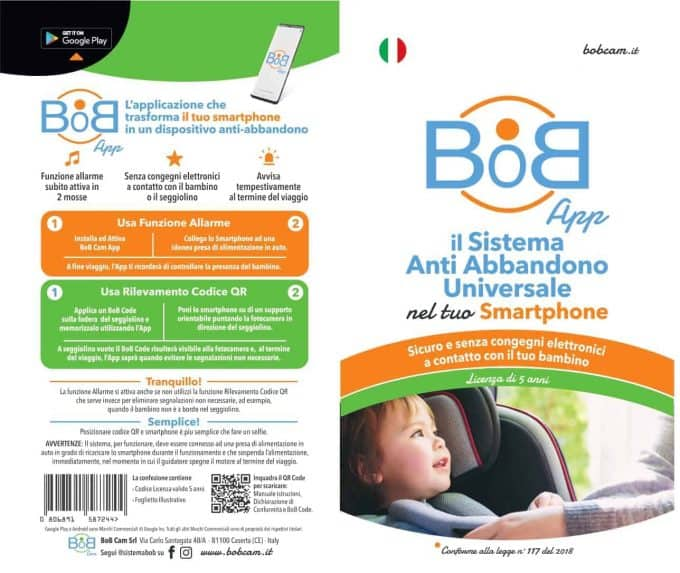 Licenza 5 Anni - Packaging